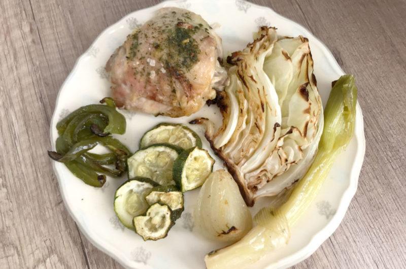 Udka pieczone w piekarniku z zielonymi warzywami
